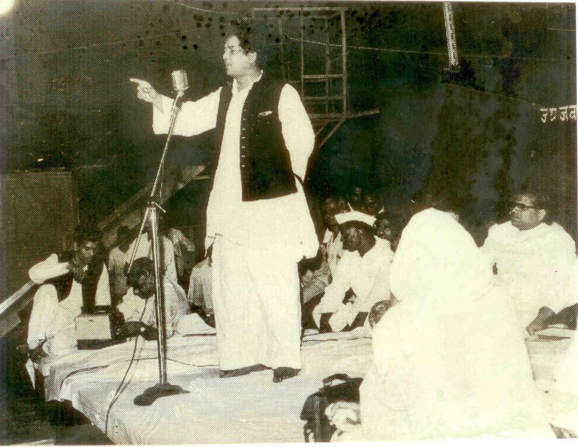 At a Mushaira