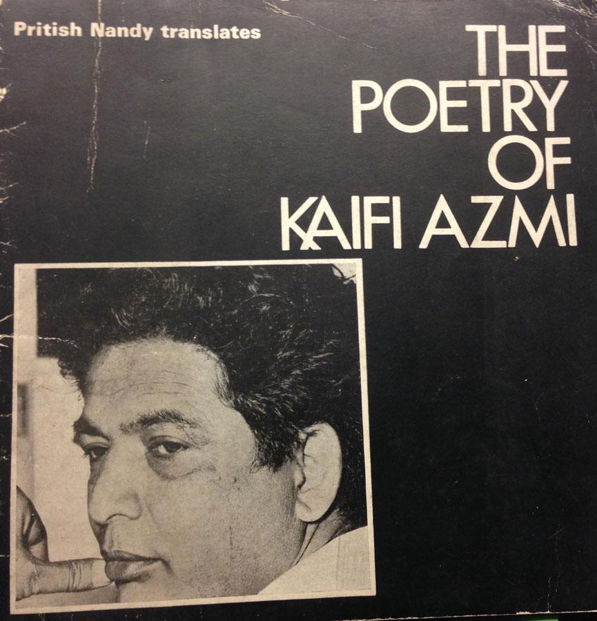 Kaifi Azmi by Pritish Nandi