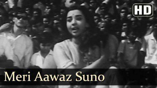 Naunihal – Meri Aawaz Suno