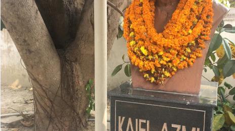Mijwan Remembers Kaifi Azmi a 100 Years After He Was Born