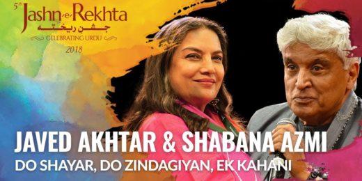 Jan Nisar Akhtar & Kaifi Azmi : Do Shayar, Do Zindagiyan, Ek Kahani