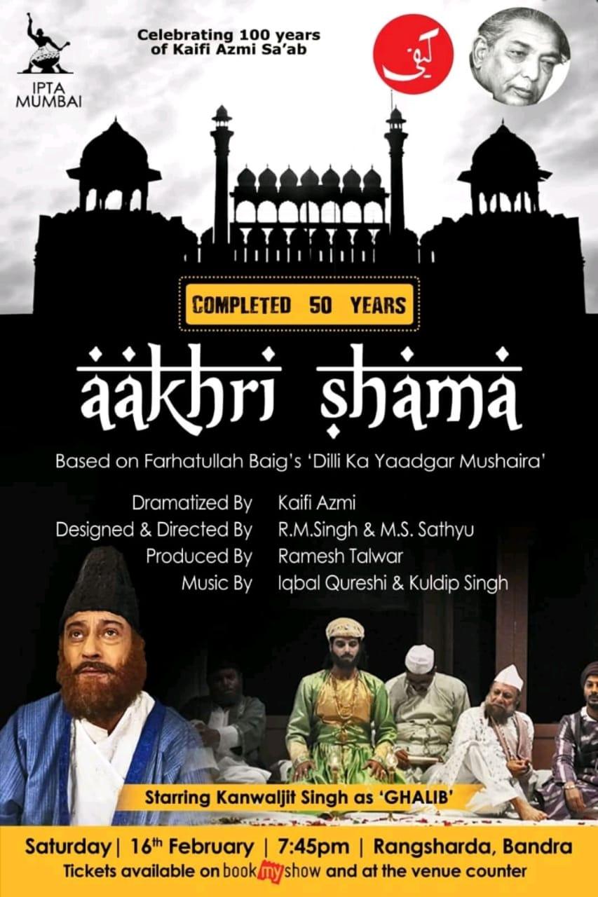 Aakhri Shama completes 50 years; film actor Kanwaljit Singh plays Ghalib