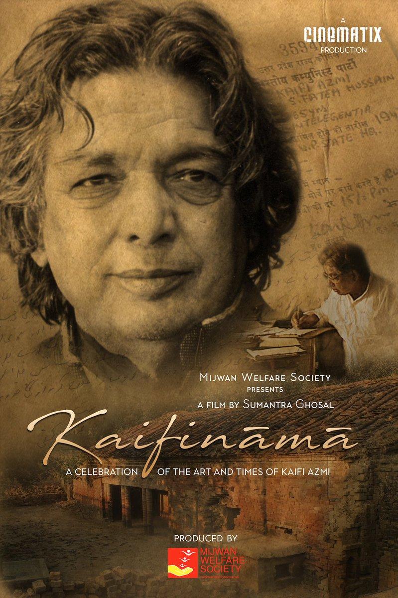 Kaifinama: A celebration of the art and times of Kaifi Azmi