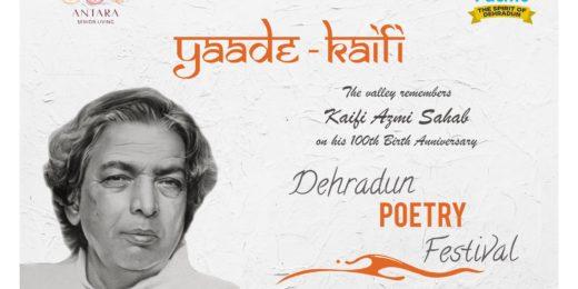 yaad-e-kaifi